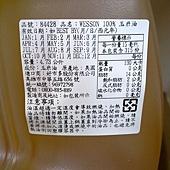 84428 Wesson Corn Oil 100%玉米油 4.73公升 無反式脂肪 防腐劑膽固醇 美國產 359 03