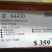84430 Wesson Canola Oil 100%芥花油 4.73公升 含OMEGA-3 無反式脂肪 防腐劑膽固醇 美國產 359 01