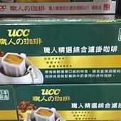198703 UCC 職人精選濾掛式咖啡咖啡 60入x7克 日本進口 529 03