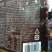 912498 Kirkland Signature 巧克力之最綜合桶 10種口味 907公克 美國進口 439 20141028 04