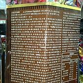 912498 Kirkland Signature 巧克力之最綜合桶 10種口味 907公克 美國進口 439 20141028 03