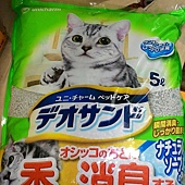 73093 Unicharm 日本嬌聯 消臭大師尿尿後消臭貓砂 肥皂香 5公升 日本製造 T90023 189 02