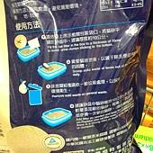 73106 Seeds 惜時 晶球奈米銀粒子複合式貓砂 OCL-10 無粉塵 消菌除臭 10公升 台灣產 229 09