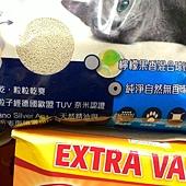 73106 Seeds 惜時 晶球奈米銀粒子複合式貓砂 OCL-10 無粉塵 消菌除臭 10公升 台灣產 229 05