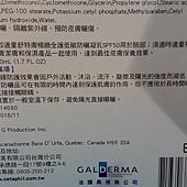 104055 Cetaphil 舒特膚 極致全護防曬凝乳 SPF50+ 每組50毫升x2 加拿大產 201505019 899 04.jpg