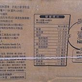 48852 Milo 美祿久藏巧克力麥芽牛奶 每組198毫升x24入 開封請冷藏 添加50%鮮奶 台灣製 20150515 315 06