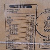 48852 Milo 美祿久藏巧克力麥芽牛奶 每組198毫升x24入 開封請冷藏 添加50%鮮奶 台灣製 20150515 315 05