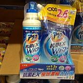 72053 花王 Attack Neo 抗菌EX極致濃縮洗衣精 每組610克+補充包950克 20150519 369 02.jpg