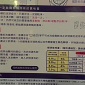 72053 花王 Attack Neo 抗菌EX極致濃縮洗衣精 每組610克+補充包950克 20150519 369 04.jpg
