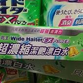 72107 花王 Wide Haiter EX Power 超濃縮潔豔漂白水 每組1000毫升+補充包800毫升 日本進口 225 04.jpg