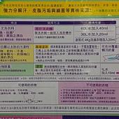 72107 花王 Wide Haiter EX Power 超濃縮潔豔漂白水 每組1000毫升+補充包800毫升 日本進口 225 05.jpg