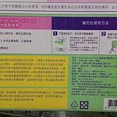 72107 花王 Wide Haiter EX Power 超濃縮潔豔漂白水 每組1000毫升+補充包800毫升 日本進口 225 06.jpg