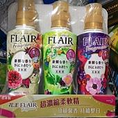 72152 花王 Flair 超濃縮柔軟精 每組570毫升x3入43蓋次 日本進口 20150519 289 02.jpg