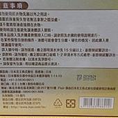 72152 花王 Flair 超濃縮柔軟精 每組570毫升x3入43蓋次 日本進口 20150519 289 03.jpg