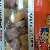 611239 L'IL Critters 咁貝熊小熊軟糖 鈣+維他命D 200粒 美國產 20150523 479 04.jpg