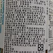 214443 L'IL Critters 咁貝熊魚軟糖 OMEGA-3 EPA DHA 檸檬口味 180粒 美國製 20150523 479 03.jpg