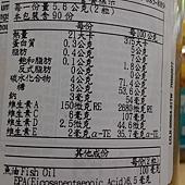 214443 L'IL Critters 咁貝熊魚軟糖 OMEGA-3 EPA DHA 檸檬口味 180粒 美國製 20150523 479 04.jpg