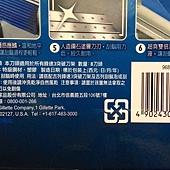 41707 Gillette 吉列 鋒速3 突破Turbo 替換刀片 每組8入 德國產20150525 439 04.jpg