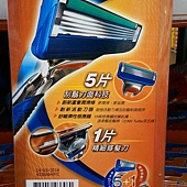 78392  Gillette 吉列 鋒隱 5+1 替換刮鬍刀片 每組8入 適用無感&鋒隱權系列刀架 德國產20150525 539 03.jpg