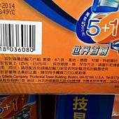 78392  Gillette 吉列 鋒隱 5+1 替換刮鬍刀片 每組8入 適用無感&鋒隱權系列刀架 德國產20150525 539 04.jpg