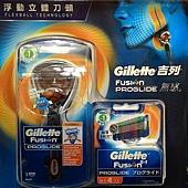 191820 Gillette 吉列 Fusion Proglide 無感浮動刀頭手動刮鬍刀組 1刀架(波蘭產)+5刀頭(德國產) 20150525 549 02.jpg