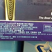 191820 Gillette 吉列 Fusion Proglide 無感浮動刀頭手動刮鬍刀組 1刀架(波蘭產)+5刀頭(德國產) 20150525 549 03.jpg