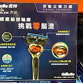 191820 Gillette 吉列 Fusion Proglide 無感浮動刀頭手動刮鬍刀組 1刀架(波蘭產)+5刀頭(德國產) 20150525 549 04.jpg