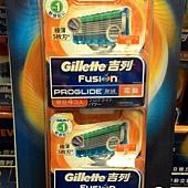 198392  Gillette 吉列 Proglide 無感動力浮動刀頭電動替換刀片 每組8入 德國產20150525 749 02.jpg