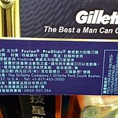 198392  Gillette 吉列 Proglide 無感動力浮動刀頭電動替換刀片 每組8入 德國產20150525 749 03.jpg