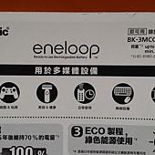 137494 Panasonic (原Sanyo) ENELOOP  eneloop AA 3號 2000mAh 低自放充電電池 10入 日本製 699 06