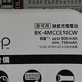 137510 Panasonic (原Sanyo) ENELOOP  eneloop AAA 4號 800mAh 低自放充電電池 10入 日本製 699 05