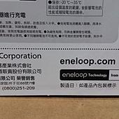 176230 Panasonic (原Sanyo) ENELOOP  充電器電池組合 6xAA & 4xAAA 電池日本製 可單充混充999 010