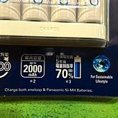 176230 Panasonic (原Sanyo) ENELOOP  充電器電池組合 6xAA & 4xAAA 電池日本製 可單充混充999 011