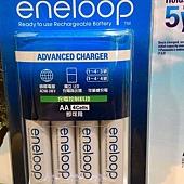 176230 Panasonic (原Sanyo) ENELOOP  充電器電池組合 6xAA & 4xAAA 電池日本製 可單充混充999 03