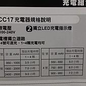 176230 Panasonic (原Sanyo) ENELOOP  充電器電池組合 6xAA & 4xAAA 電池日本製 可單充混充999 07