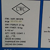 991079 CORC-8BBayside Metrex II Mesh Chair網狀辦公椅 電腦椅 2999 05