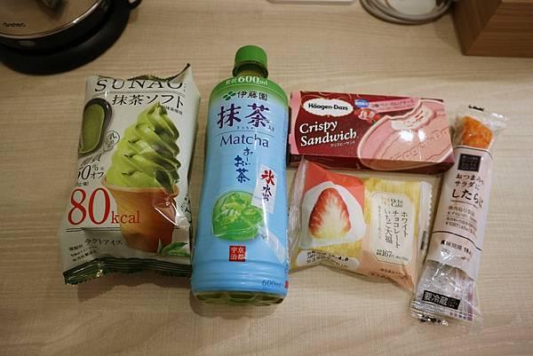 九州行 30-1.JPG