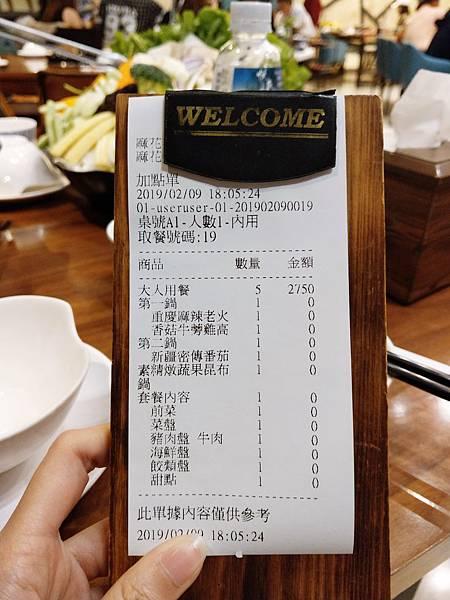 善化麻花重慶火鍋 30