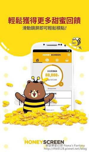 honeyscreen-sweetest-rewards-4406-1-s-307x512