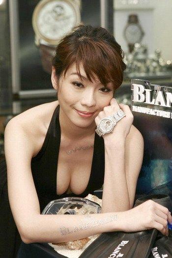 hot-asians-sexy-38.jpg