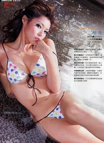 1004385630(殷琪27).jpg