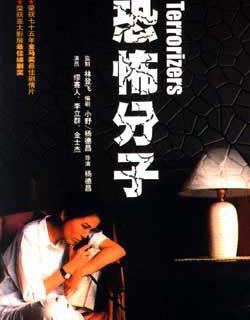 kbf1986.poster.1.jpg