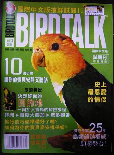 BIRDTALK.JPG