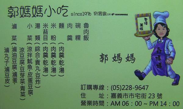 SANY1138-1.JPG