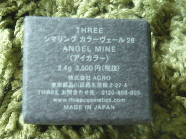 P1090537.JPG