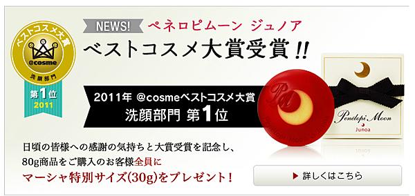 螢幕快照 2011-12-14 23.06.00.png