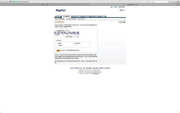 paypalth3