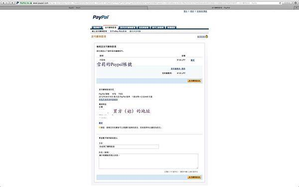 paypalth4