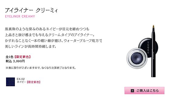 螢幕快照 2013-02-04 23.08.36