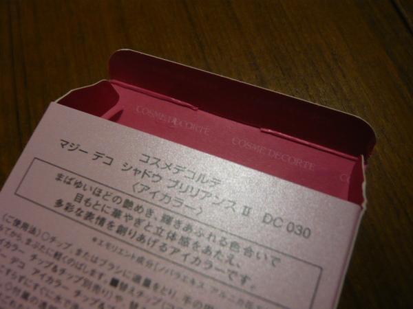 P1060989.JPG